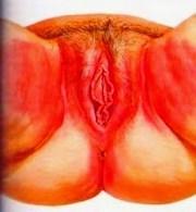 Зуд половых органов: обследования при зуде гениталий и возможные причины зуда в области половых органов