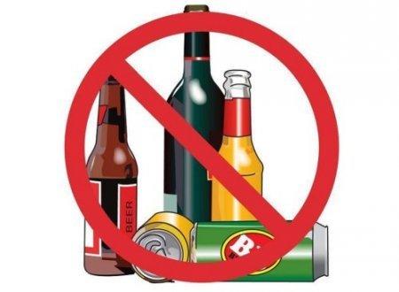 Актовегин и алкоголь — совместимость, через сколько можно пить, последствия