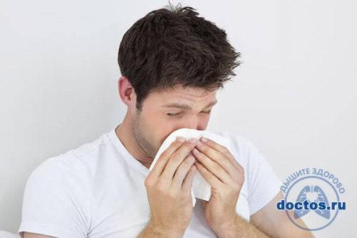 Насморк без простуды: причины, методы лечения и диагностики