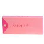 Мини-пили контрацептивы: названия препаратов, побочные эффекты, противопоказания.